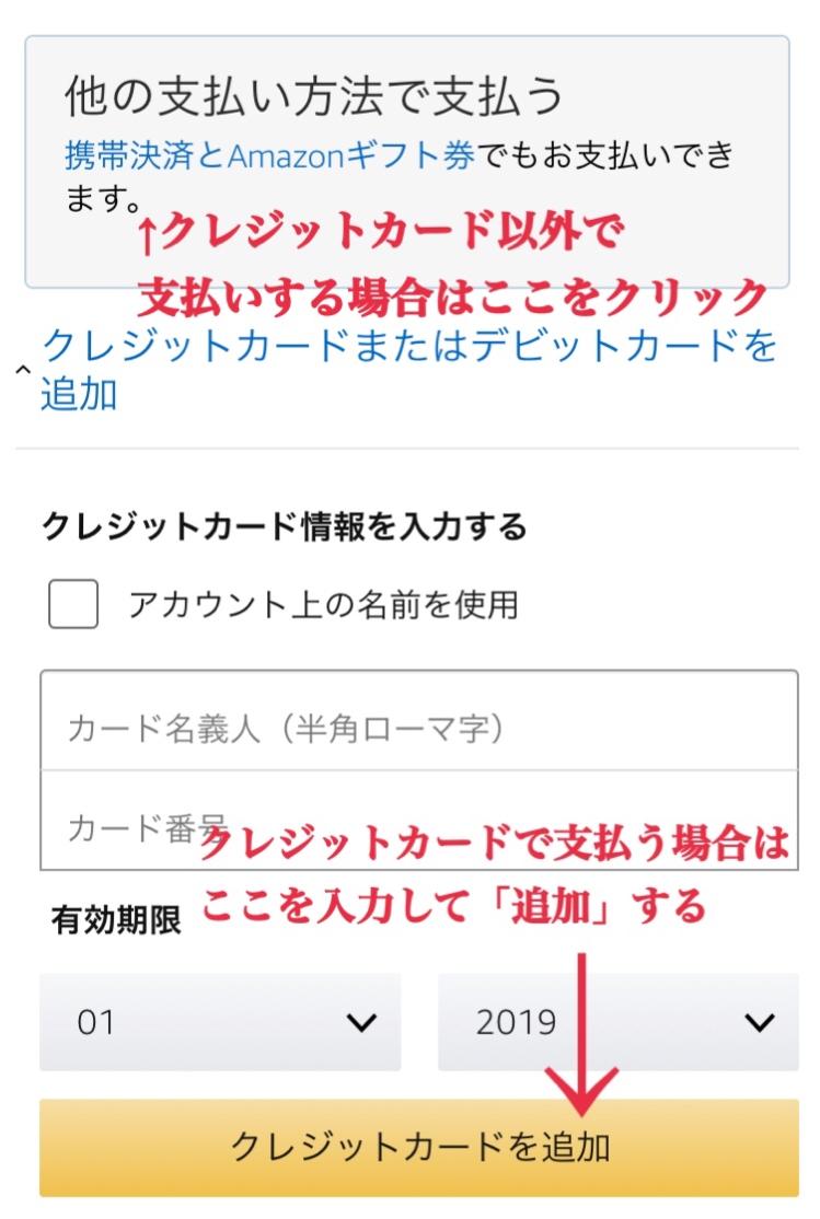 Amazonプライムで約束のネバーランドを視聴する方法