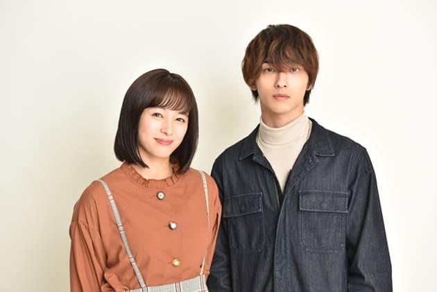 シロクロパンダ主演の清野菜名と横浜流星